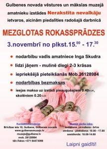 radosa-darbnica-page-001