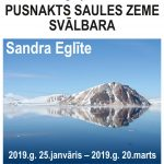 Sandras Eglītes fotogrāfiju izstāde