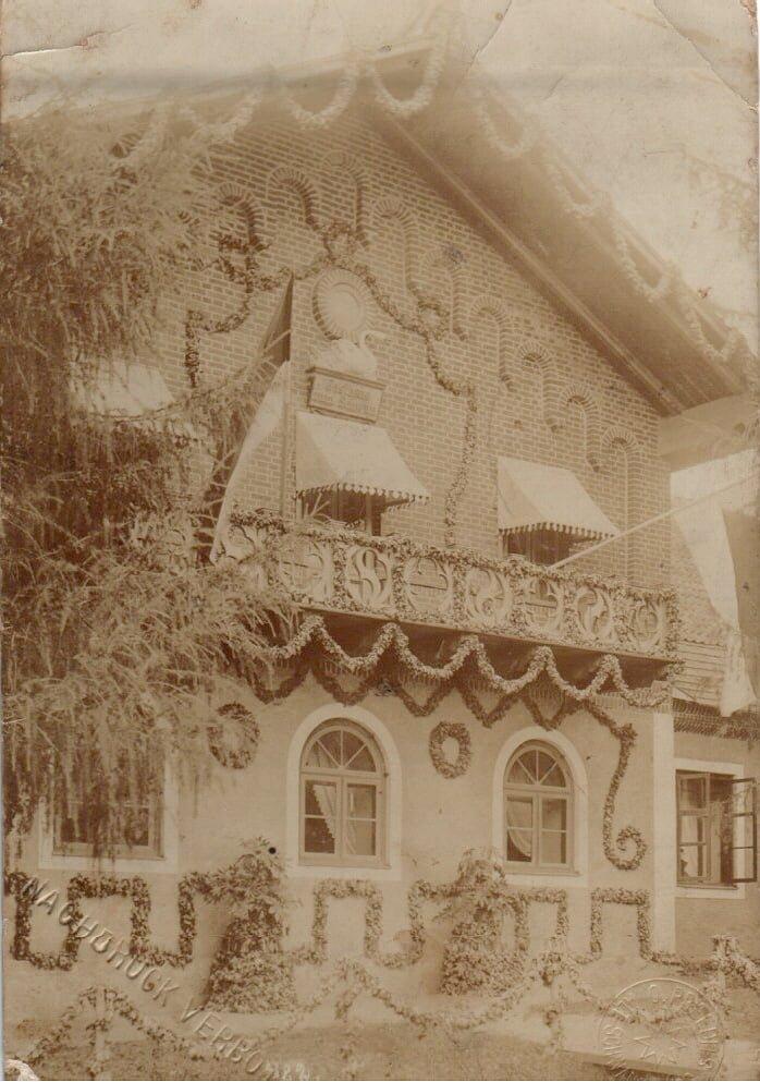 Vecgulbenes muižas krogs. Gulbenes novada vēstures un mākslas muzeja krājuma foto Nr. GVMM 11791