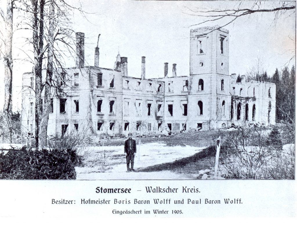 Pēc dedzināšanas 1905.gada decembrī